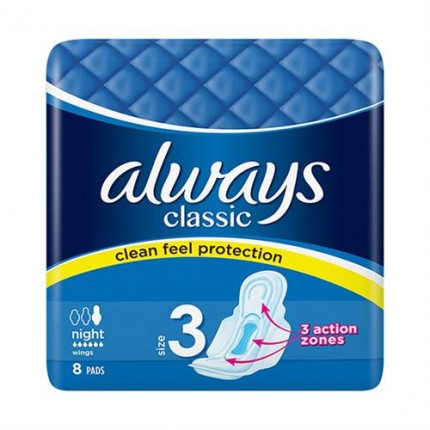 Image of Always Classic Night Sanitary Towels With Wings