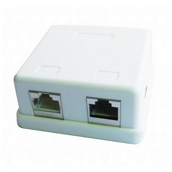 Image of   Netværksforbindelsesboks GEMBIRD NCAC-HS-SMB2 Hvid